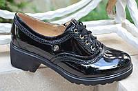 Туфли, ботинки на тракторной подошве женские лаковые на шнурках цвет черные