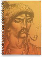Блокнот Тетрадь Козацькому Роду Нема Переводу (Чашка с украинской символикой,)