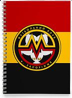 Блокнот Тетрадь Металлург З, УПЛ (Футбол)
