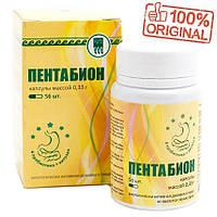 Пентабион для коррекции дисбактериоза желудочно-кишечного тракта и мочеполовой системы