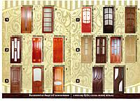 Двері з натуральної деревини