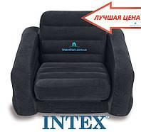 Надувное кресло-трансформер Intex Pull-Out Chair 68565