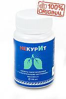 НекурИт, конфеты таблетированные - применяется в качестве продукта для снижения тяги к курению