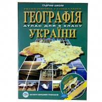 Атлас Экономическая и Социальная География Украины для 9 класса