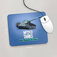 Коврик для мыши 234x194 AMX CDC, World Of Tanks, №1 (амх, Танки, танчики, WOT)