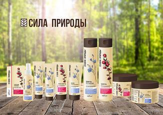 Bielita - Сила природы Шампунь-восстановление для поврежденных волос с маслом льна антистатик 400ml, фото 2