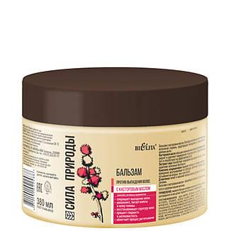 Bielita - Сила природы Бальзам против выпадения волос с касторовым маслом 380ml, фото 2