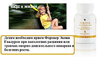 Гиалуроновая Кислота,Форевер Эктив Гиалурон, США, Forever Active HA, 60 капсул