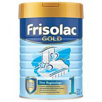 (Оптовое предложение) Friso Смесь Фрисолак Gold 800 гр. 1 НОВИНКА