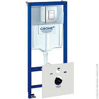 Инсталляционная Система Grohe Rapid SL (39000000)