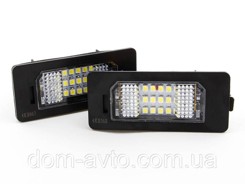 Подсветка номера BMW E39 E90 E70 E60 led