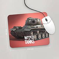 Коврик для мыши 234x194 ИС, World Of Tanks (Танки, танчики, WOT)