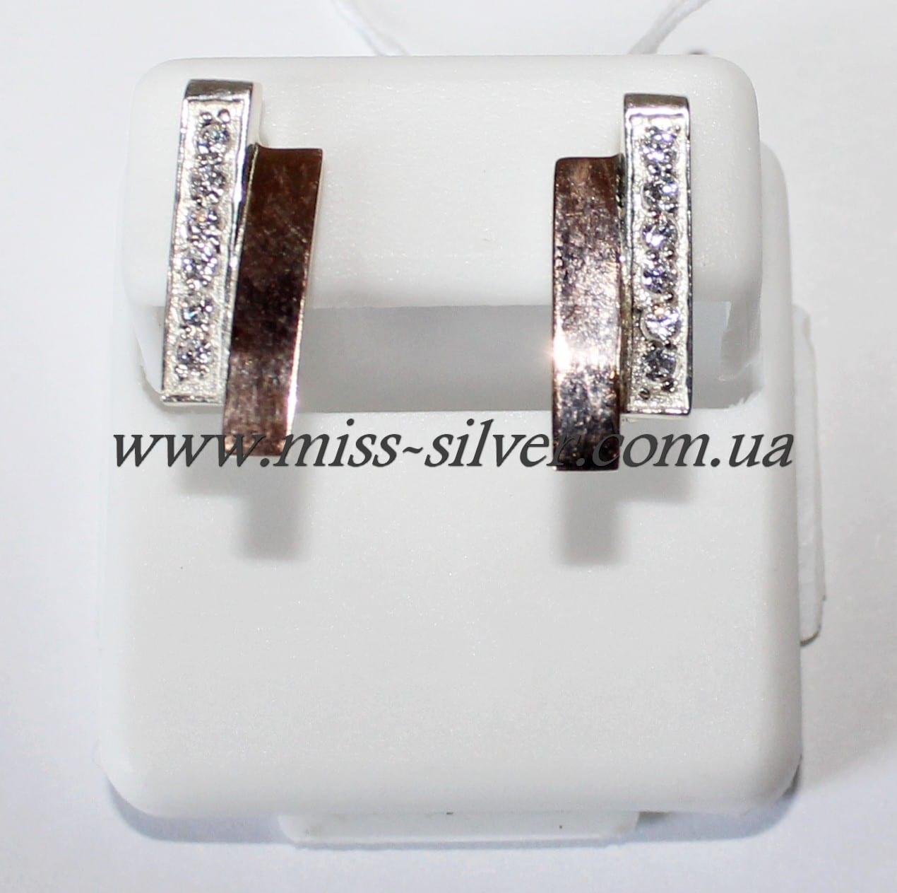 Серьги серебро с золотом Глория