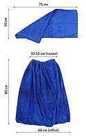 Полотенце-килт для сауны на липучке + полотенце лицевое комплект