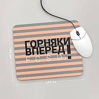 Коврик для мыши 234x194 ФК Шахтер 2, УПЛ (Футбол)