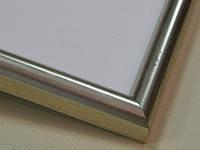 РАМКА А4 (297х210).14 мм.Серебро.