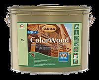 Декоративно-захисний засіб для деревини Aura ColorWood Aqua (білий) 9л, фото 1