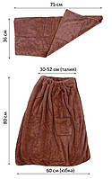 Полотенце-килт для сауны на липучке + полотенце лицевое комплект Коричневый