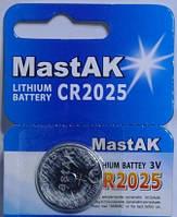 Дискова батарейка MastAK Cell Lithium 3V CR2025 (C5)