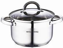 Кастрюля Wellberg WB 02245  3,6 л