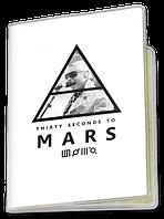 Обложка для паспорта  30 Seconds to Mars, №2