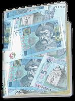 Обложка для паспорта  5 Гривен, Деньги
