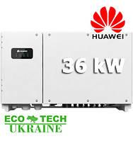 HUAWEI SUN 2000-36 KTL сетевой солнечный инвертор  (36 кВт, 3 MPPT, 3 фазы)