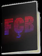 Обложка для паспорта  Barcelona 2, La Liga (Футбол)