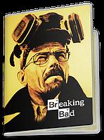 Обложка для паспорта  Breaking Bad, Во Все Тяжкие, №1