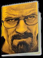 Обложка для паспорта  Breaking Bad, Во Все Тяжкие, №2