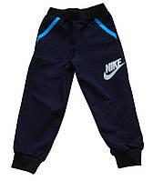 Спортивные штаны для мальчика.