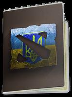Обложка для паспорта  Dota 2, #13 (Чашка с украинской символикой,)