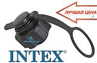 Клапан для надувных кроватей и матрасов Intex
