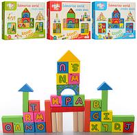 Деревянная игрушка конструктор Городок  48 деревянных деталей в комплекте