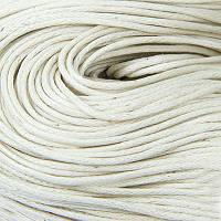 Шнур Вощеный Хлопковый, Цвет: Античный Белый, Размер: Толщина 0.7мм, около 80м/связка, (УТ100005736)