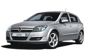Astra H