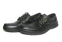 Кожаные туфли Тр - 303ф