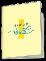 Обложка для паспорта  I Love Ukraine (Чашка с украинской символикой,)