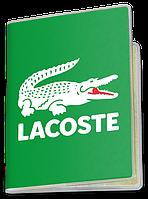 Обложка для паспорта  Lacoste (Бренд, фирма)