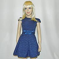 Нарядное школьное платье