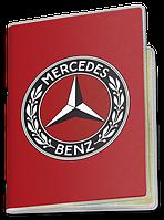 Обложка для паспорта  Mercedes (Бренд, фирма)