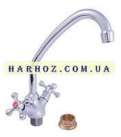 Смеситель для кухни Haiba (Хайба) Smes 271 (гайка)