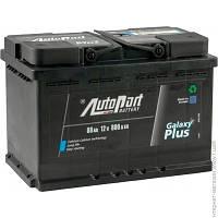 Автомобильный Аккумулятор Autopart Plus 88Ач 12В (ARL088-007)