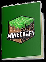 Обложка для паспорта  Minecraft 3 (Игра)