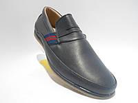Детские кожаные туфли  Tom.M  (разм33-38 )