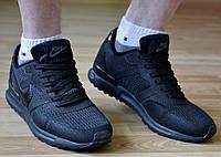 Кроссовки Nike найк мужские реплика черные  удобные сетка Харьков 2017