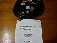 Электромеханический корректор фар ЭМКФ11 ВАЗ 2108,2109,2199;21213,21214