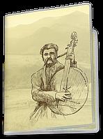 Обложка для паспорта  Бандурист (Чашка с украинской символикой,)