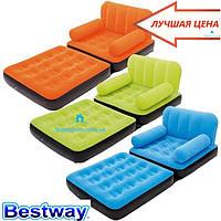 Надувное кресло (раскладное) 3 цвета Bestway 67277