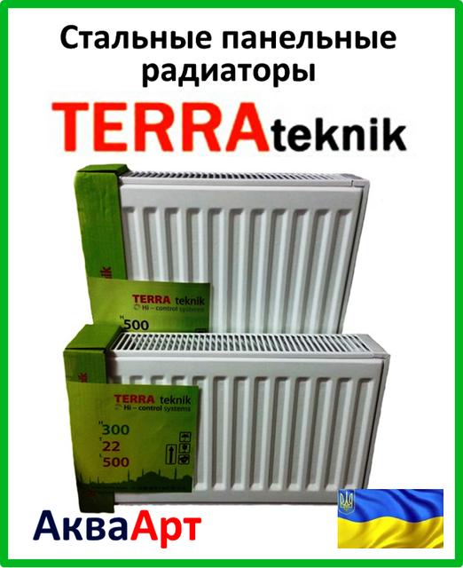 Стальные панельные радиаторы Terra teknik (Украина)